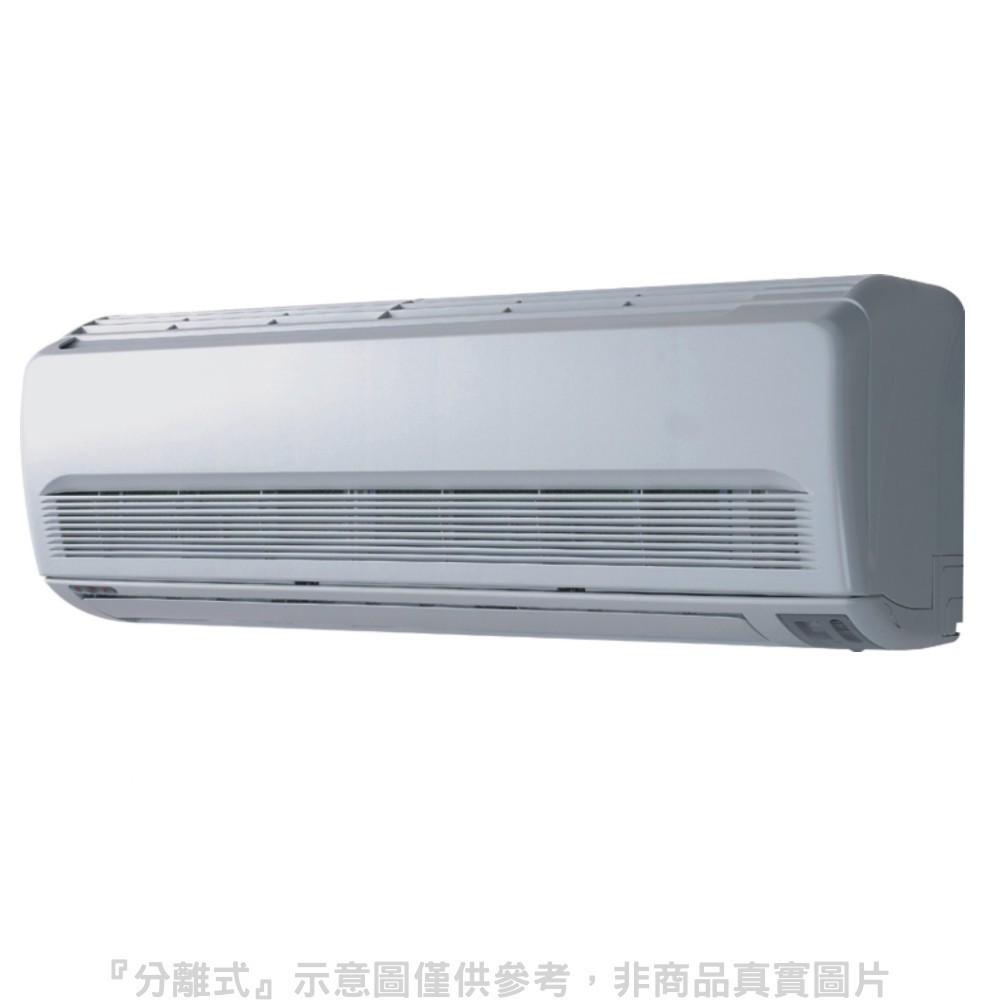 華菱【DT-710V/DN-710PV】定頻分離式冷氣11坪 分12期0利率