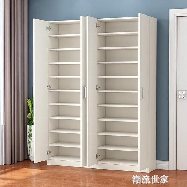 定制陽台鞋櫃現代簡約家用門口大容量實木鞋櫃鞋櫥收納櫃多功能門廳櫃MBS『潮流世家』