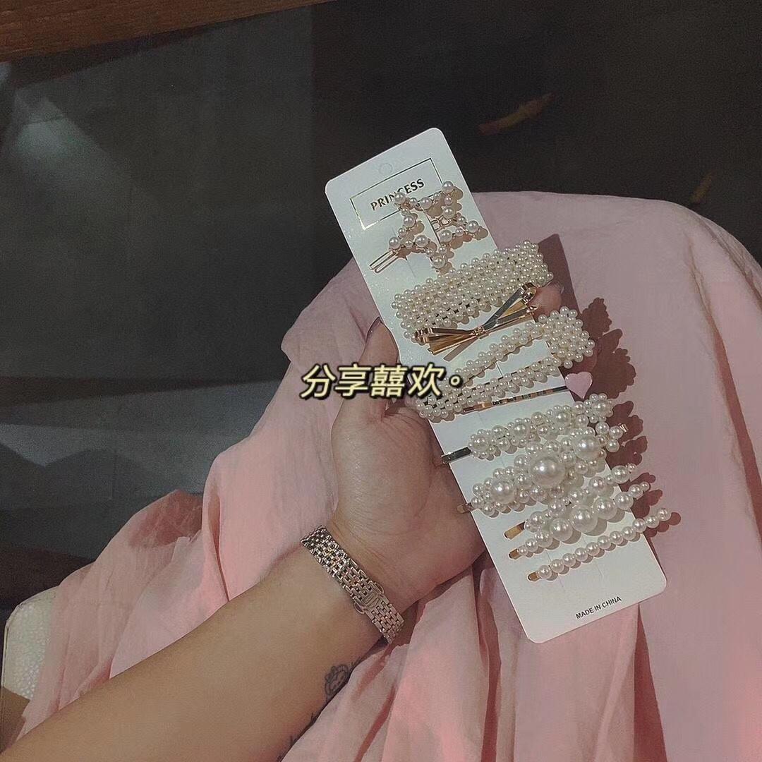 【10裝】髮夾 髮飾 珍珠髮夾 網紅發夾韓國少女珍珠壹字邊夾後腦勺頭發夾子頭飾劉海夾十件套