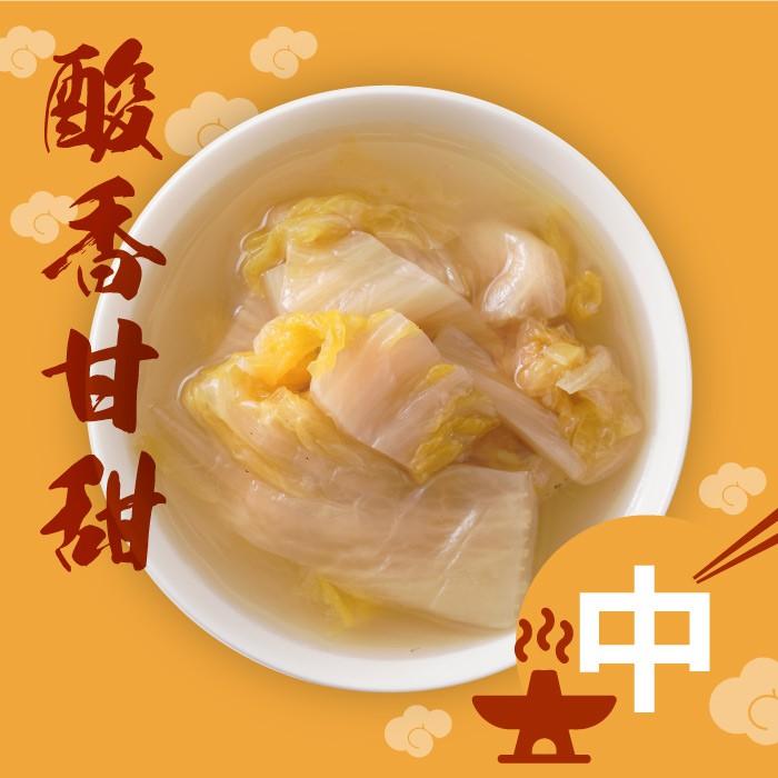 【安永鮮物】安永-酸白菜鮮豚鍋底(1000g) 台灣豬