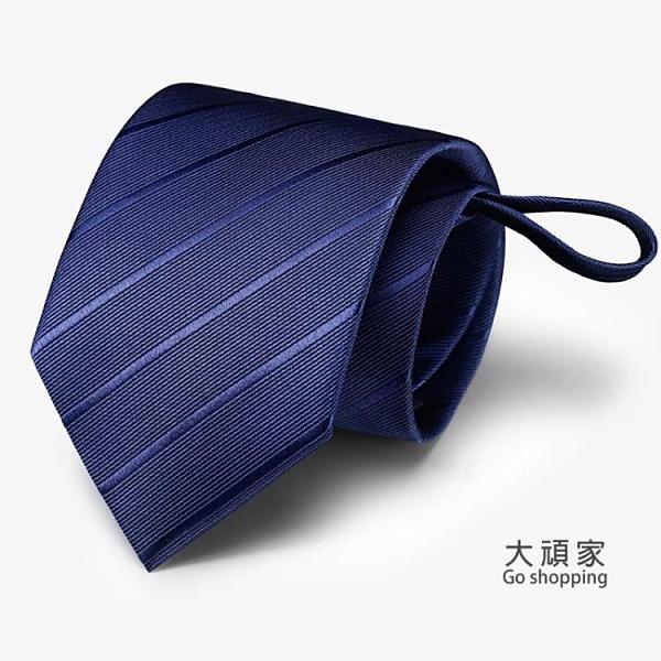 領帶 男士正裝商務紅色黑色職業結婚新郎韓版懶人拉鍊免打手打領帶『交換禮物』