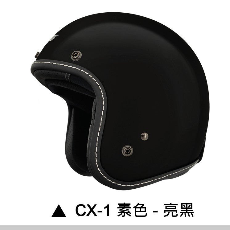 M2R CX-1 安全帽 CX1 素色 亮黑 復古帽 半罩 內襯可拆 簡約 吸濕排汗內襯 3/4安全帽《比帽王》
