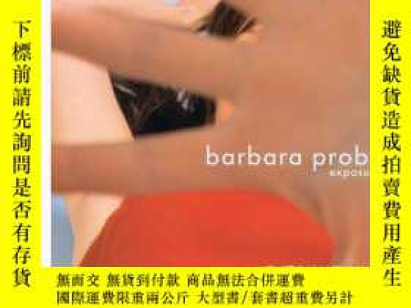 二手書博民逛書店Barbara罕見ProbstY364682 Probst, Barbara (pht)  Irvine, K