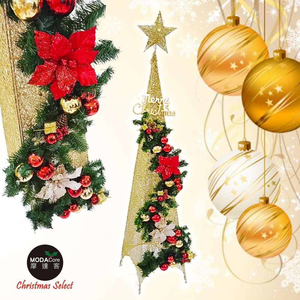 摩達客耶誕-180cm豪華優雅金紅系聖誕裝飾四角樹塔