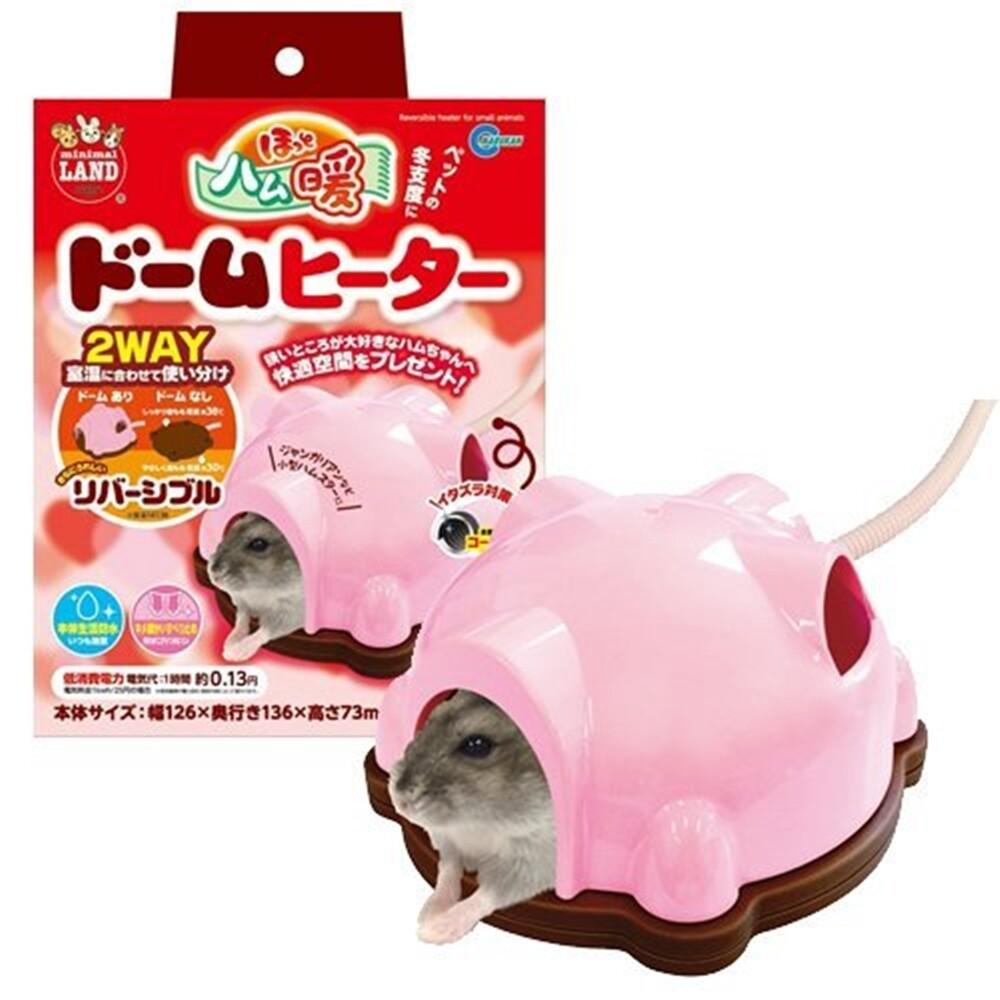 日本marukan 鼠鼠電暖窩(81291721