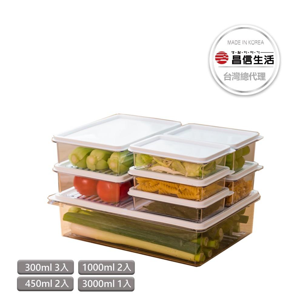 【韓國昌信生活】SENSE冰箱萬用保鮮盒8件組(入門經典款)
