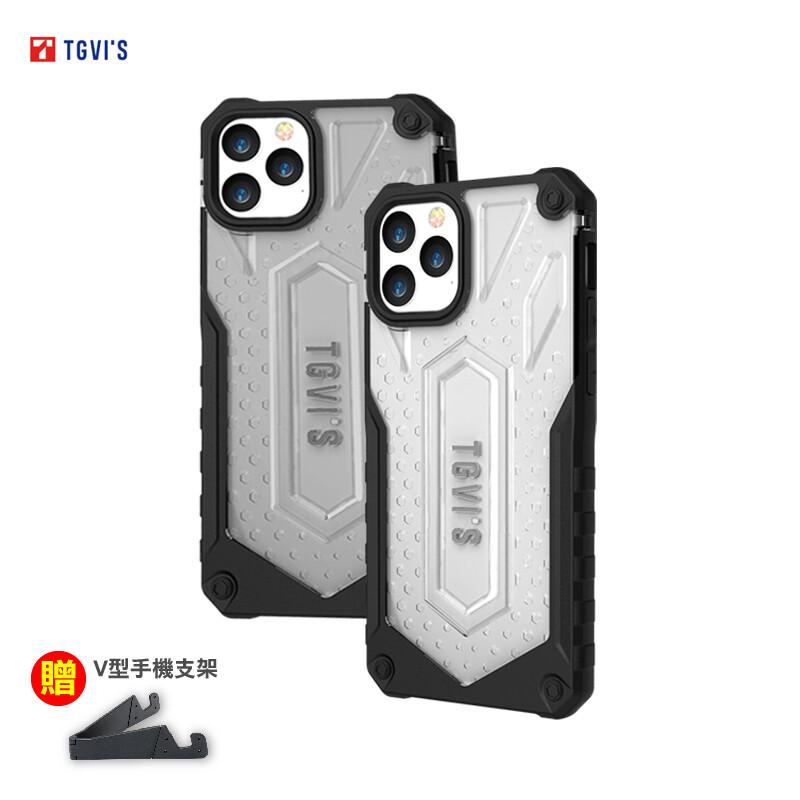 tgvis 鋒翼系列 iphone12 pro max 12mini 防摔手機殼 背蓋 送手機支架