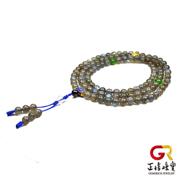 拉長石 藍金閃光轉運平安珠 108顆 拉長石念珠 特製棉繩 正佳珠寶