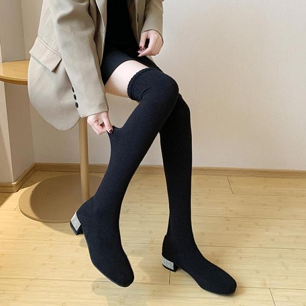 小個子長靴女過膝靴春秋新款彈力中筒瘦瘦靴粗跟襪子長筒靴冬 源治良品