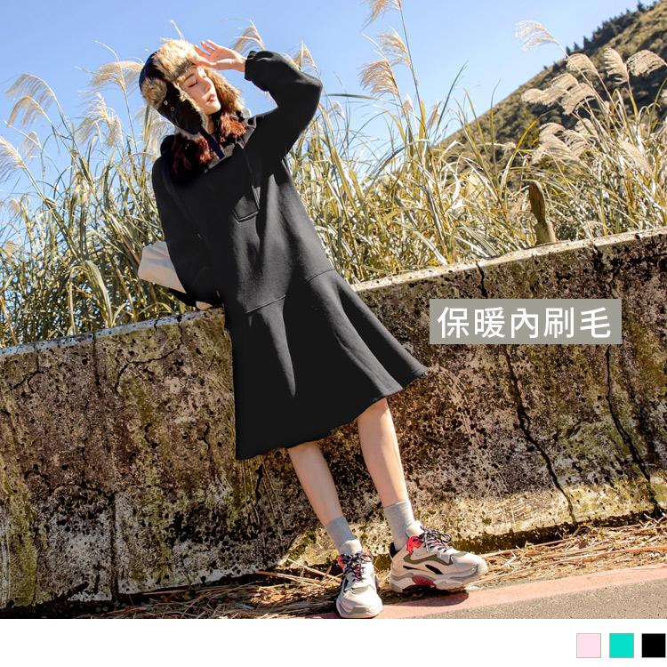 純色保暖魚尾內刷毛懶人連帽長袖洋裝