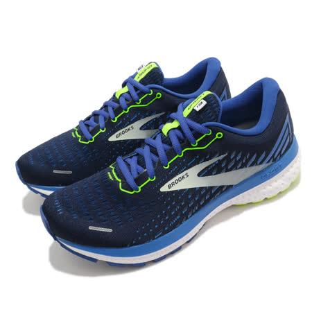 Brooks 慢跑鞋 Ghost 13 運動 男鞋 路跑 緩震 DNA科技 透氣 健身 球鞋 藍 黃 1103481D474 1103481D474