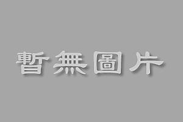 簡體書-十日到貨 R3YY【陳幼堅平面設計師之設計歷程】 9787500633358 中國青年出版社 作者: