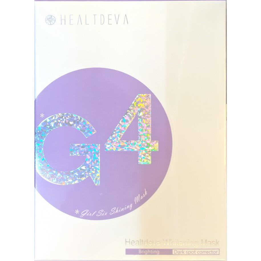 【赫蒂法】G4晶透無暇亮白面膜(5片/盒)