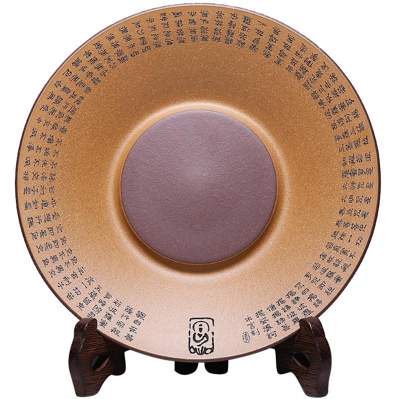 和泥有緣 宜興紫砂茶盤原礦純全手工刻繪心經文人干泡臺壺承