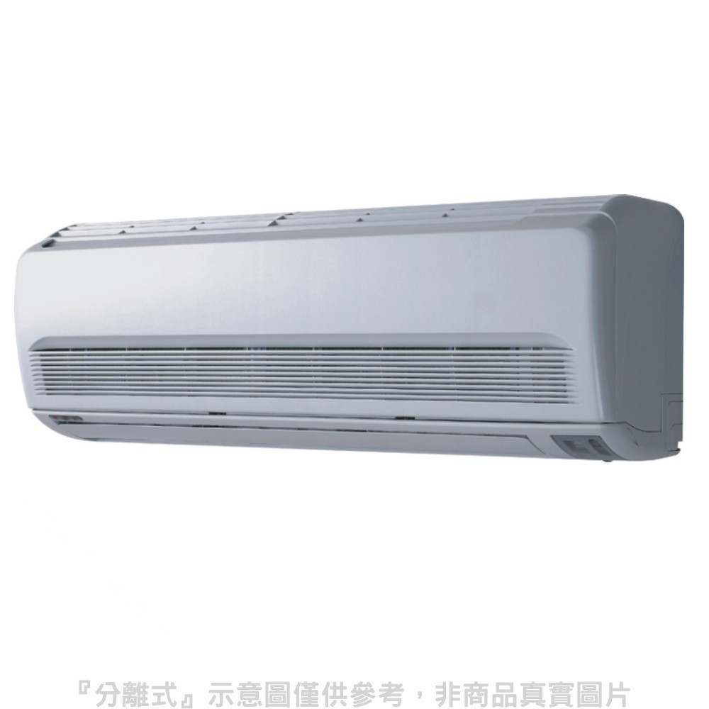 華菱【DT-4220V/DN-4220PV】定頻分離式冷氣7坪 分12期0利率