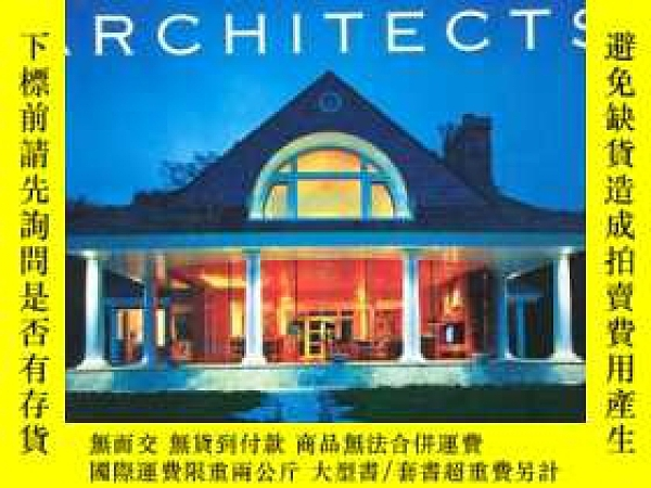 二手書博民逛書店Leading罕見residential architects傳奇別墅Y19216 THE PERFECT H