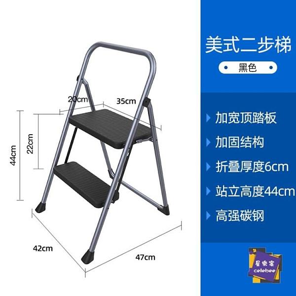 折疊梯凳 折疊梯凳家用兩步小梯子防滑廚房台階洗車釣魚兒童一步二步腳踏凳 家具用品