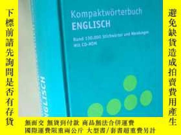 二手書博民逛書店德文原版罕見PONS Kompaktwörterbuch Englisch. Gebundene Ausgabe