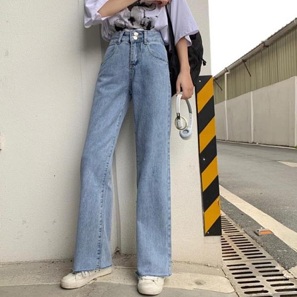 新品特價 泫雅褲子同款韓版高腰寬松淺色牛仔褲學生顯瘦百搭闊腿直筒長褲女