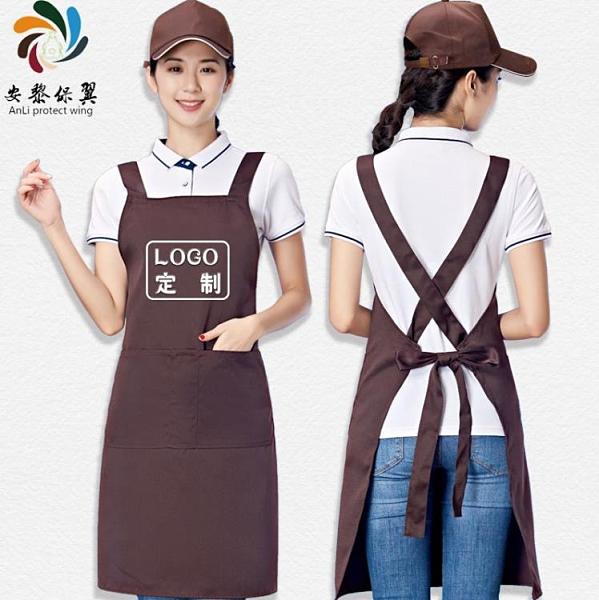 圍裙 定制logo印字正韓時尚餐飲女家用廚房防水定做男士圍腰工作服【快速】