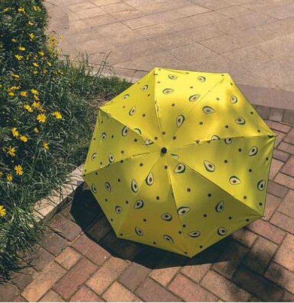 遮陽傘 ins雨傘折疊自動小清新晴雨兩用雨傘女遮陽防曬防紫外線黑膠太陽【快速出貨好康八折】