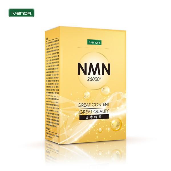 Ivenor NMN錠 補充營養 保持年輕 伊正見證推薦