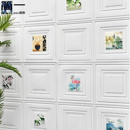 [限時優惠·下殺85折!]牆紙自黏3d立體牆貼臥室溫馨兒童房背景牆貼面裝飾防撞防水壁紙·免運快速出貨