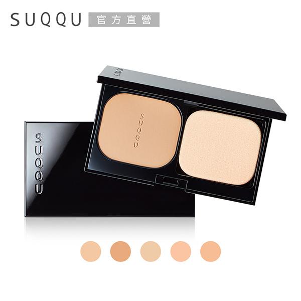 【SUQQU】晶采光感粉餅蕊11g(3色任選)