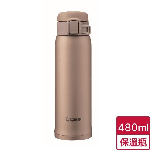 象印 不鏽鋼真空保溫瓶SE48NZ(480ml) 【愛買】
