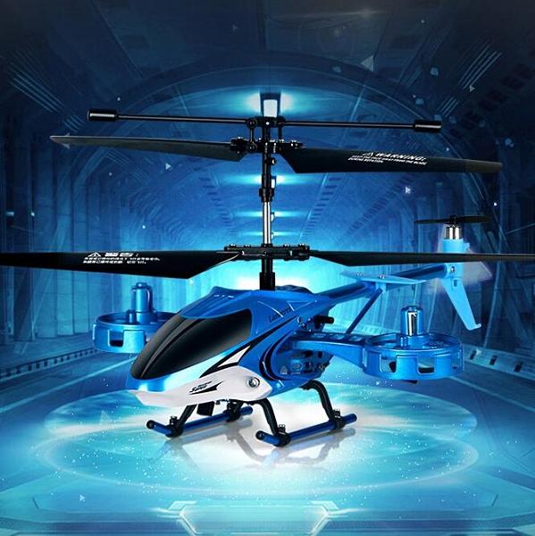 空拍機 遙控飛機耐摔無人直升機小學生小型飛行器男孩兒童玩具航模【快速出貨八折下殺】