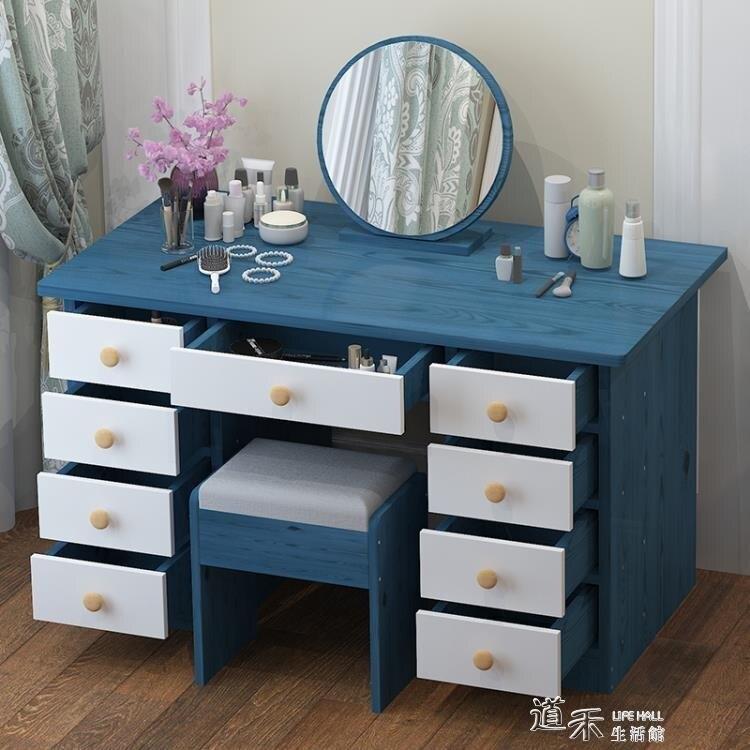 梳妝臺臥室收納櫃一體現代簡約女生宿舍化妝桌子小戶型化妝臺桌子