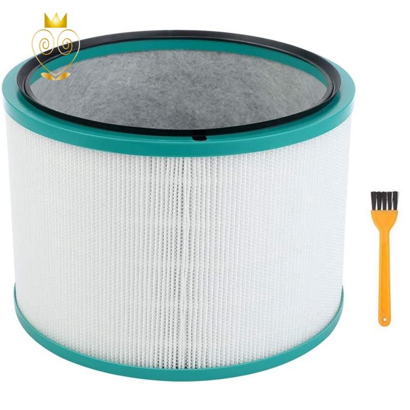 用於戴森DP01 DP03 HP00 HP01 HP02 HP03台式淨化器過濾器更換純熱酷鏈接空氣淨化器HEPA過濾器