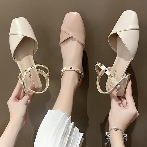 包頭涼鞋女仙女風2020冬季新款百搭粗跟女鞋一字式扣帶中跟溫柔鞋 安雅家居館