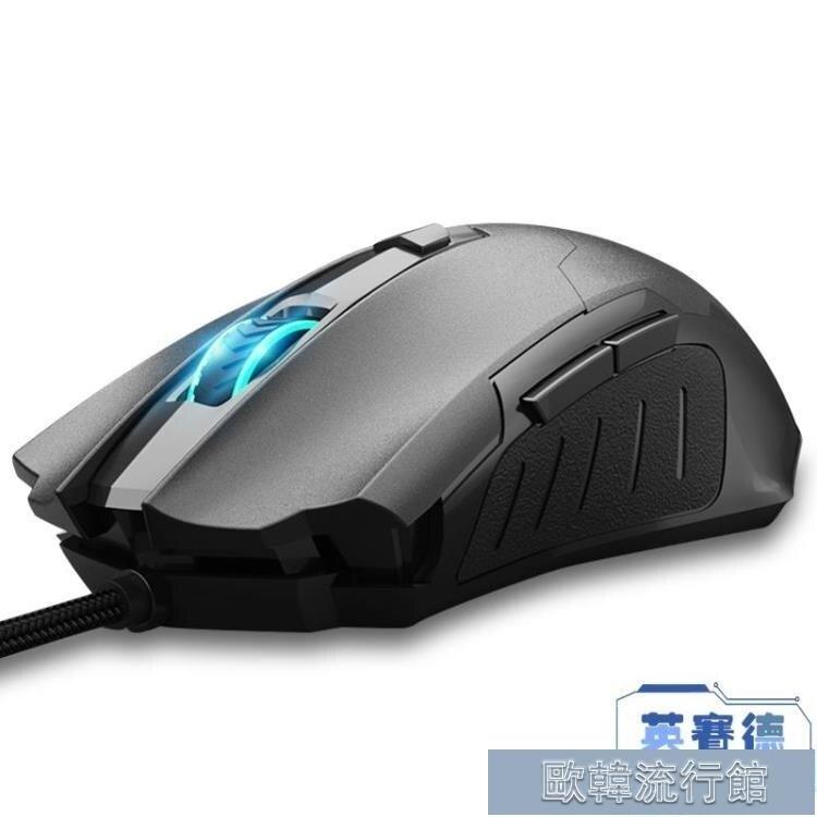 有線滑鼠游戲專用機械臺式電腦筆記本無聲靜音