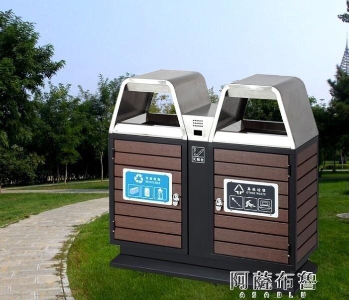 垃圾桶 不銹鋼戶外垃圾桶果皮箱 公園小區室外垃圾桶 分類環衛大號垃圾箱