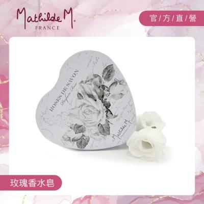 Mathilde M. 法國瑪恩.愛情玫瑰香水皂禮盒(5g X 9朵花)
