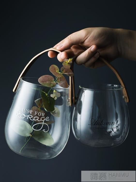 半房北歐帶提手玻璃花瓶英文字母水培插花瓶創意水果零食收納罐子