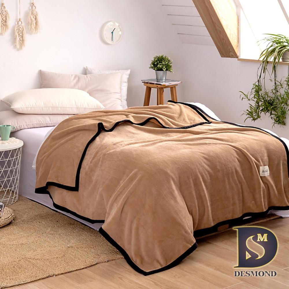 【岱思夢】素色法蘭絨雲絲毯-卡其 150x200cm 毛毯 毯子 多款任選 尾牙贈品 禮品