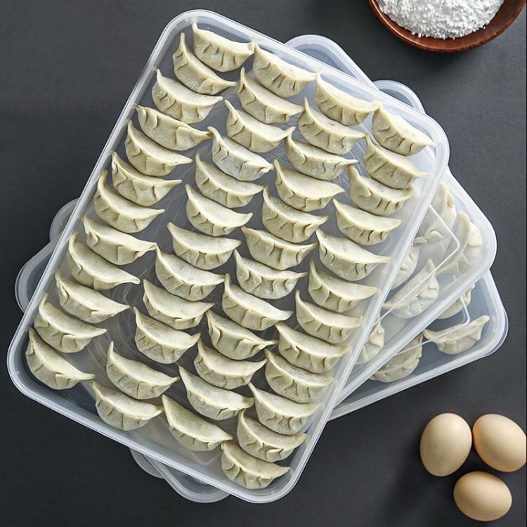 餃子盒 食品級家用冷凍多層裝放冰凍水餃存放保鮮的托盤冰箱收納盒 母親節新品