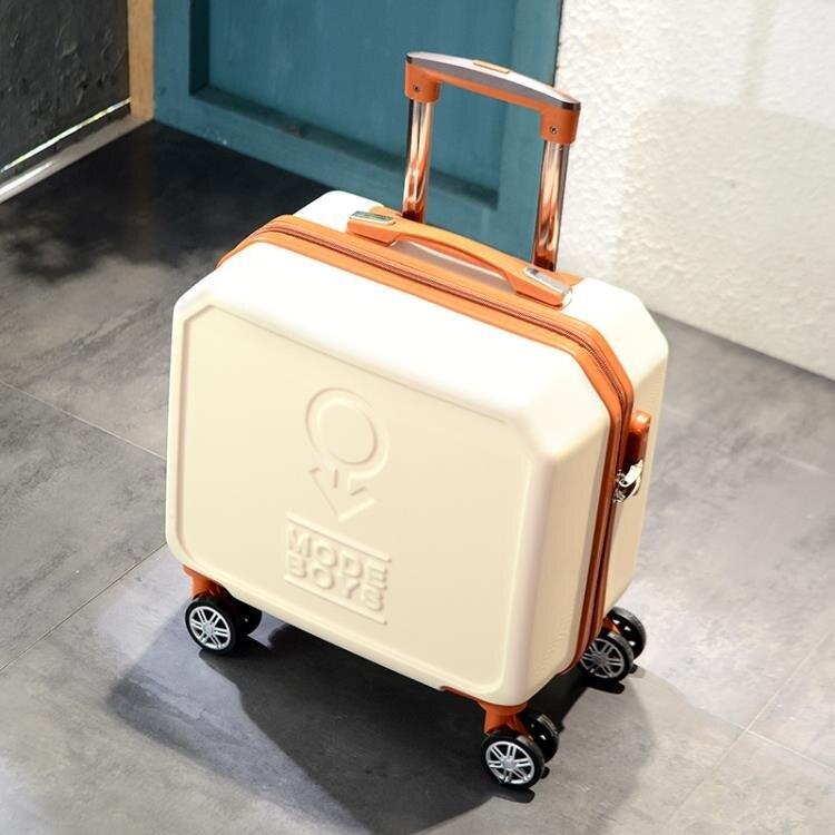 小型行李箱女迷你登機箱18寸拉桿箱韓版可愛小清新16寸個性旅行箱yh
