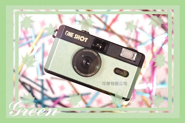 ONE SHOT 底片相機 薄荷綠 傻瓜相機 傳統膠捲 相機 復古風格 熱銷商品 可重覆使用 可傑
