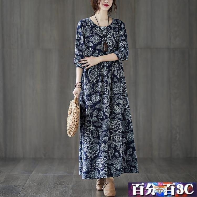 棉麻洋裝 加肥加大碼女裝長袖連身裙春秋寬鬆復古印花亞麻長袍民族風裙