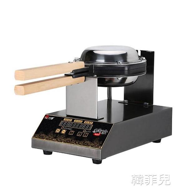 雞蛋仔機 香港萬卓雞蛋仔機商用蛋仔機家用電熱雞蛋餅機做雞蛋仔機器烤餅機 MKS韓菲兒