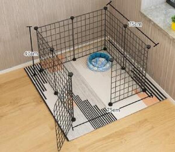 寵物圍欄 圍欄狗狗隔離狗籠自由組合中小型犬泰迪室內家用護柵欄狗籠子TW【快速出貨八折搶購】
