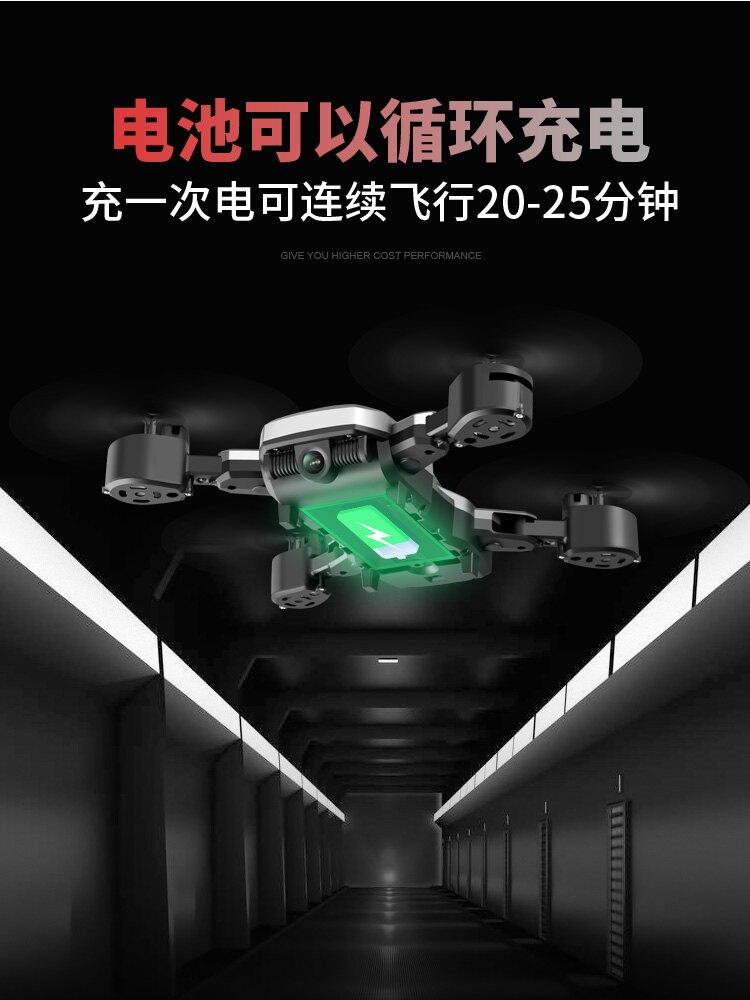 4k高清航拍器無人機gps遙控直升飛機折疊四軸小學生小型兒童玩具