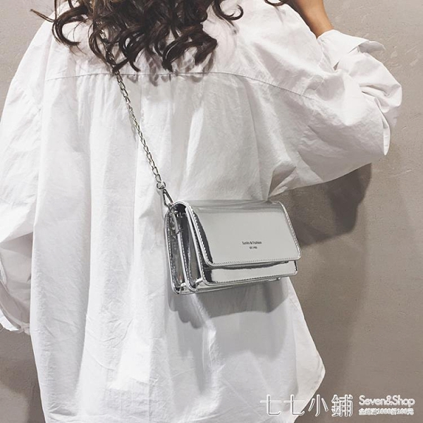 高級感包包洋氣質感女包新款2021斜挎包女百搭ins法國小眾鏈條包 【七七小鋪】