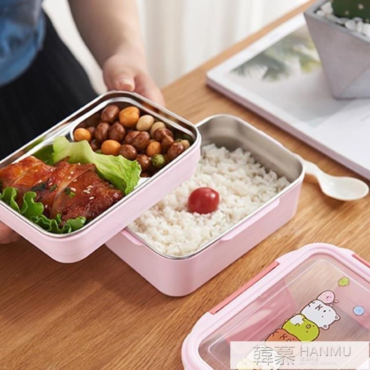 不銹鋼保溫飯盒雙層微波爐便當盒小學生飯盒成人兒童防燙帶蓋韓國【居家家】