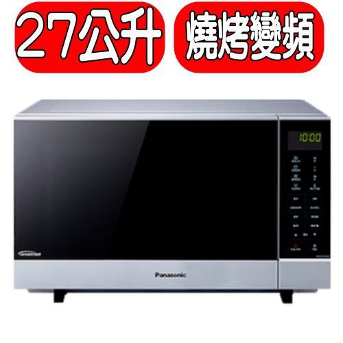 Panasonic國際牌【NN-GF574】27公升光波變頻燒烤微波爐 分12期0利率