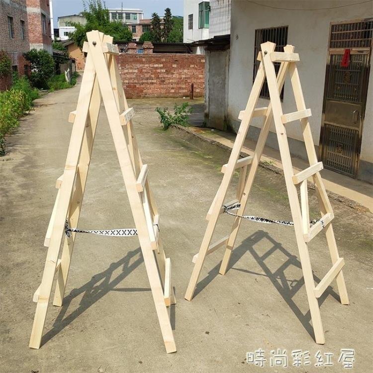 裝修實木木梯木頭人字梯家用梯直梯行動雙側木梯室內水電工程木梯yh
