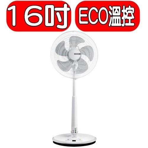CHIMEI奇美【DF-16B0ST】電風扇 分12期0利率